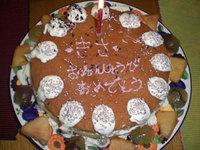 1stBD_cake.jpg