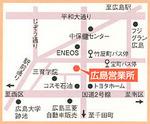 hiroshima_kitchen_map.jpg