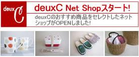 top-update_netshop.jpg