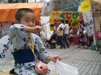 toukasan_kohki.jpg